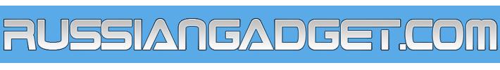 RussianGadget.com: новинки мира Hi-Tech