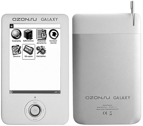 Ozon Galaxy