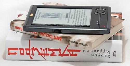 Azbuka-e-reader-3