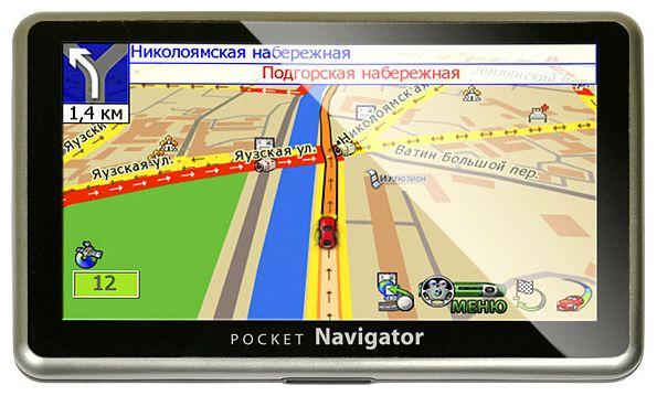 Pocket Navigator GS-500