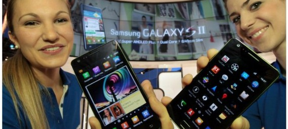 Samsung-Galaxy-S2-Hands-On