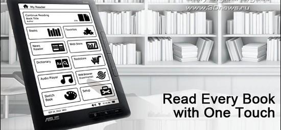 ASUS_Eee_Reader_DR900_Pic_01