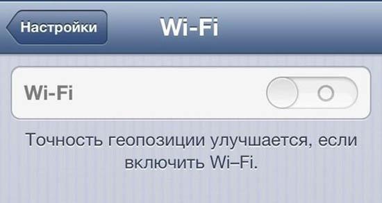 iOS 7 доставляет неудобства пользователям iPhone 4S