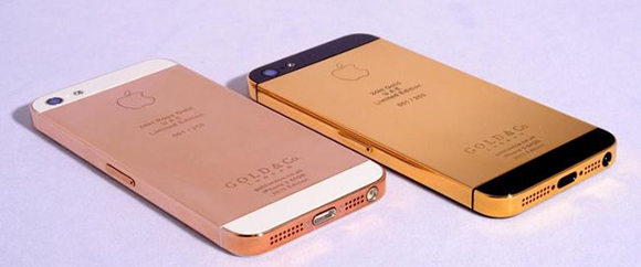 gold_iphone5.iphones.ru-1