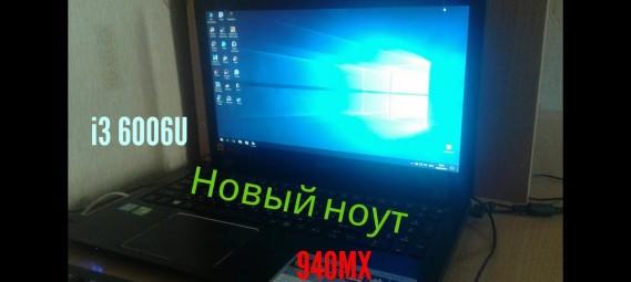 1504239215_maxresdefault.jpg