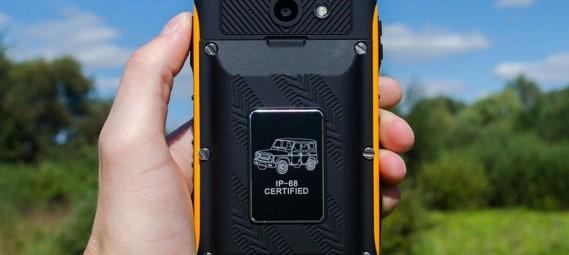 1509568002_setevye-vozmozhnosti-zaschischennogo-smartfona-jeep-f605