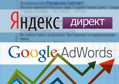 yandeks-direkt-zapustil-novuyu-strategiyu-a-google-adwords-dopolnitelnye-dinamitcheskie-ssylki