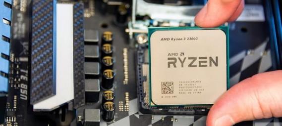 amd-ryzen-2200g-fingers-motherboard-1500x1000-1-1024x683 (1)